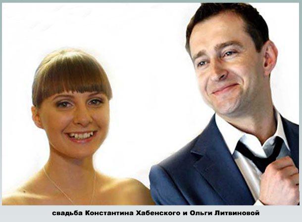 Второй брак актера