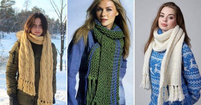 Вязаный шарф с бахромой