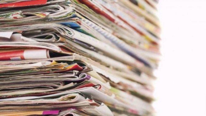 выбрасывать прошлогодние журналы