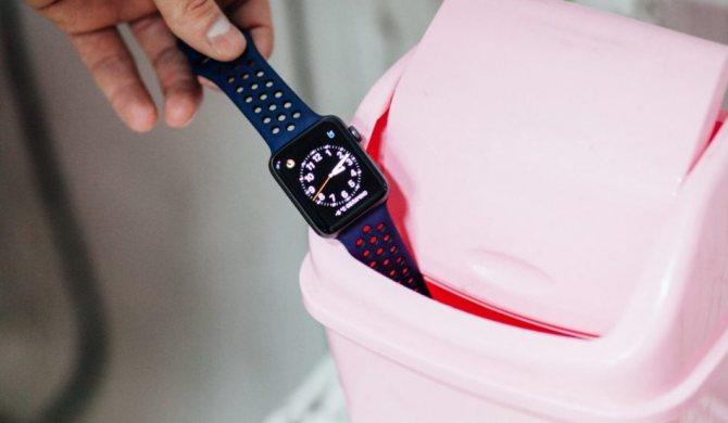 Выбросить часы