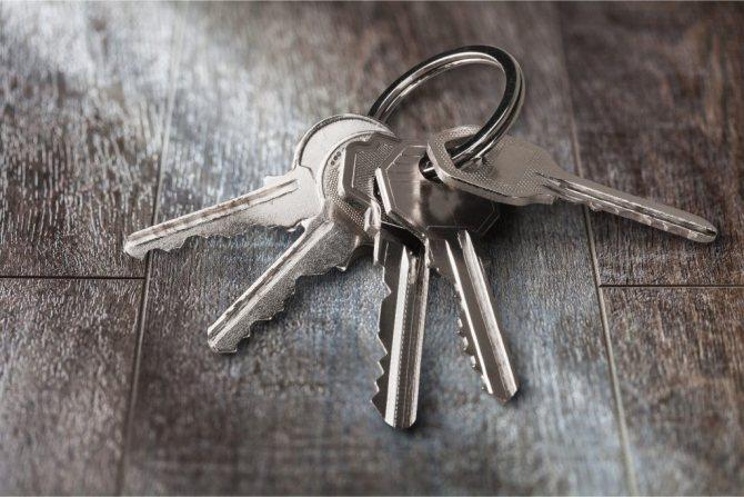 Выбросить ключи
