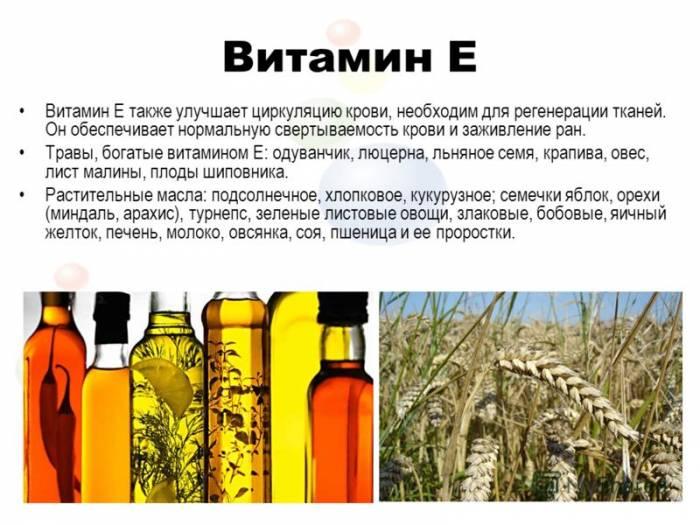 Выпадение волос у женщин: причины – щитовидка - ForeverHealth.ru