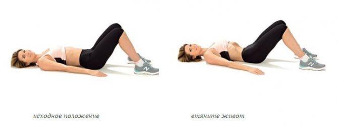 выполнение упражнение вакуум живота