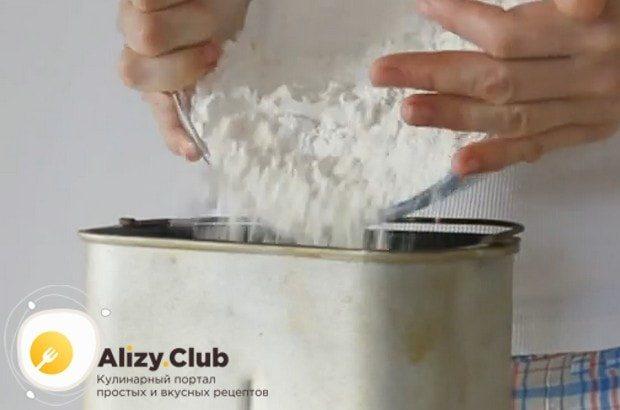 Высыпаем сухие ингредиенты в чашу хлебопечки.