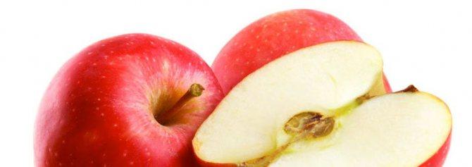 Яблоко. Топ-5 самых богатых витаминами фруктов и ягод