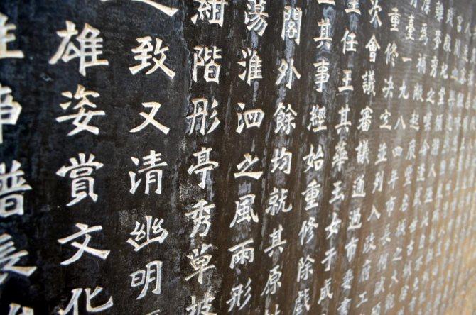 японские иероглифы любовь счастье