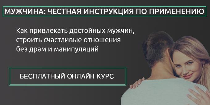 yaroslav vrezka1 - Секреты обольщения мужчин: 12 проверенных способов