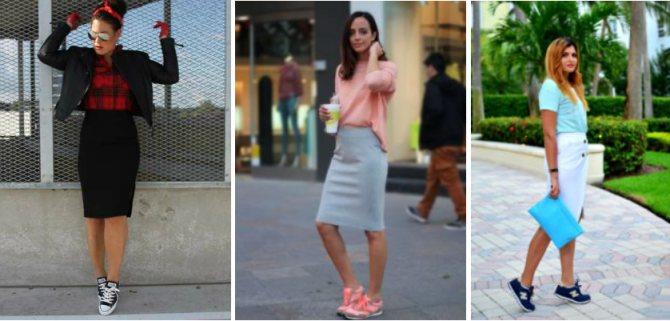 юбка карандаш с кроссовками разных цветов