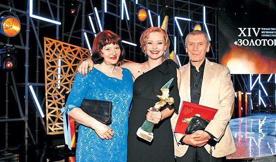 Юлия Пересильд с родителями