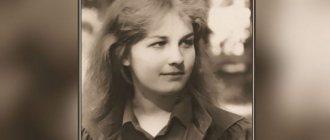 Юные годы Елены Маликовой