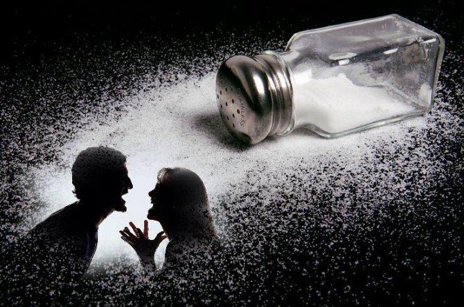 Заговор на соль на развод