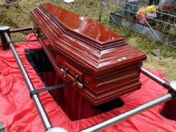 закрытый гроб