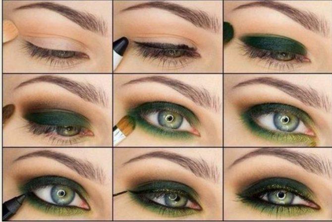 Зелено-золотой