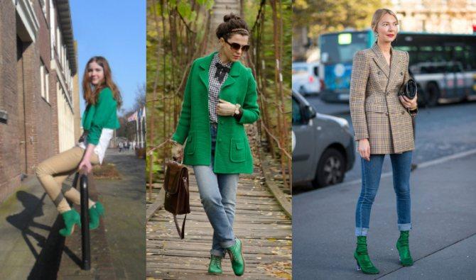 Зеленые ботильоны и ботинки