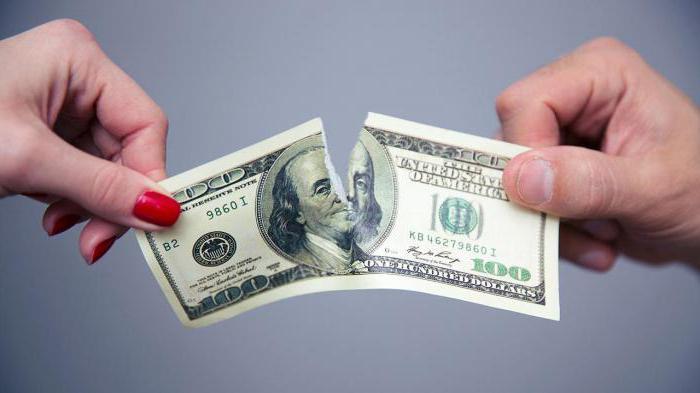 Жадность к деньгам