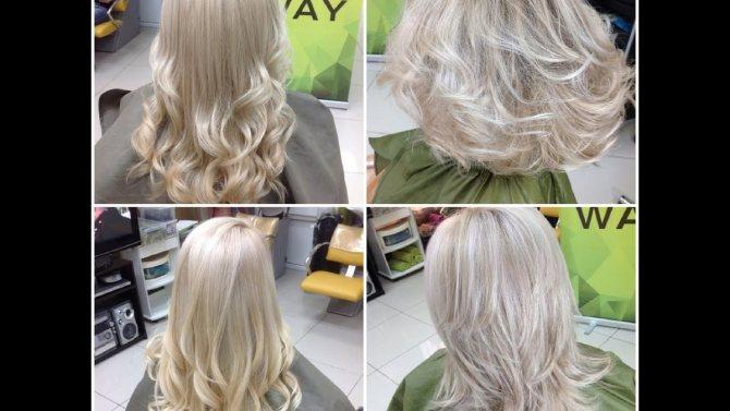 Розовый жемчуг цвет волос