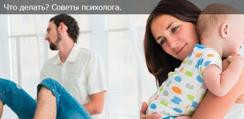 Жена ревнует к ребенку от первого брака. Ревную жену к ребенку от первого брака. Что делать?