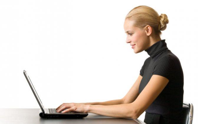 Женщина за 40 может найти будущего мужа в Интернете - социальных сетях или на сайте знакомств.