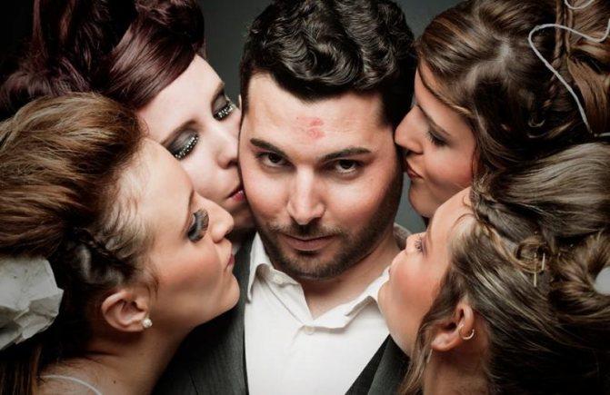 женщины обожают мужчин бабников