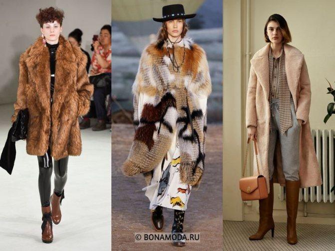 Женские пальто весна-лето 2018 - Бежевые пальто из искусственного меха