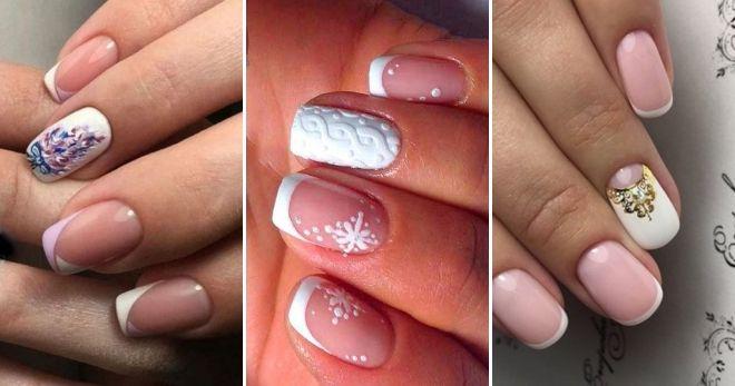 Зимний дизайн френч на короткие ногти белый