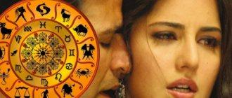 Знаки Зодиака, которые совершенно не умеют любить. Может это ваш партнер?