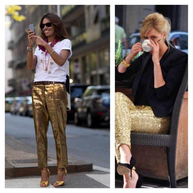 золотистые брюки