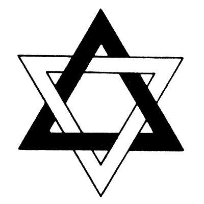 звезда давида значение символа