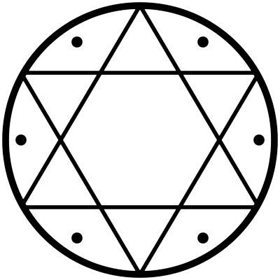 звезда соломона значение символа